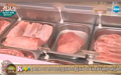"Video of the TV show ""На кафе"" on butchers' day"